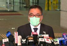 【國安法】反對派攬炒癱瘓香港計劃 警方拘捕53人 凍結160萬元