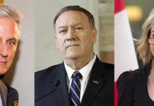 中國外交部凌晨宣布 制裁前美國務卿蓬佩奧等28人