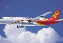 香港航空涉違保就業條款 政府促退還補貼及要罰款