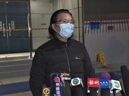【12港人案】涉協助偷渡 黃國桐獲准保釋3月下旬向警署報到