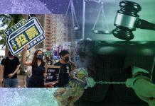 35+計劃及「初選」違反基本法 警方拘捕有理有據