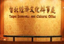 台灣駐港辦事處官員因拒簽「一中」文件 多人未獲港方續發簽證返回台灣