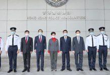 駱惠寧及林鄭到訪警總及尖沙咀警署 轉達習近平關懷