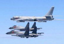 【中美角力】解放軍戰機飛入台防空識別區同日 美航母戰鬥群駛入南海