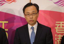 港府可要求公務員放棄BNO嗎? 文:陳凱文