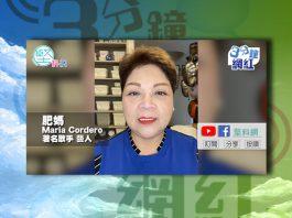 【3分鐘網紅】肥媽Maria牛年為警察打氣 港人應緊記家和萬事興