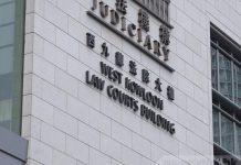【國安法】法律助理涉助12港人潛逃 被控危害國家安全
