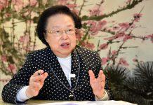 【愛國者治港】譚惠珠指修改選舉制度唯一方法是由人大常委會決定
