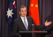 王毅:《國安法》保護港人權利自由 新疆從來不存在種族滅絕