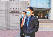 【繩之於法】民主黨主席羅健熙涉理大非法集結案明年9月開審