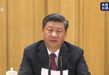 中共建黨百年 習近平宣布中國全面脫貧