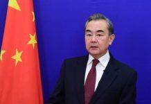 王毅提出緬甸應按憲法和平解決內部事務