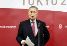 【東京奧運】日媒﹕森喜朗明提辭職意向 就蔑視女性言論負責