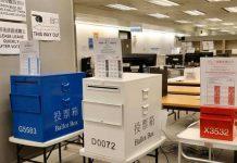 新華社:香港選舉制度未能貫徹愛國者治港