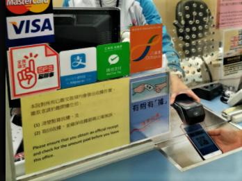 【預算案】陳茂波稱電子消費券細節有微調空間 冀在拉動經濟增長
