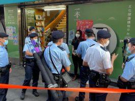 【止暴制亂】旺角擺街站杯葛「安心出行」叫反修例口號 警舉紫旗警告3人被票控