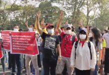 【緬甸政變】仰光2000人集會反對軍事政變 東南部城市苗瓦迪傳槍聲