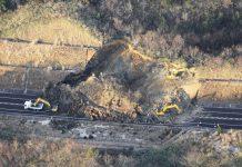 日本福島縣對開7.3級地震釀百人傷    菅義偉指示做好餘震應對