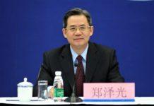 原副外長鄭澤光料出任中國駐英大使