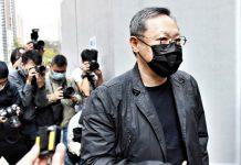 【國安法】涉初選反對派55人提早報到 47人被控串謀顛覆國家政權明提堂