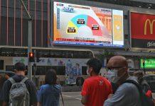 【完善政制】九龍社團聯會堅定支持《基本法》附件新修訂通過 保障香港長治久安的堅實基礎