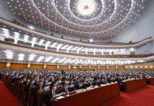 【完善政制】全國人大通過完善香港特區選舉制度決定 特首選委會增至1500人 立法會議席增至90人