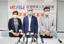 【新型肺炎】教聯會調查指受到疫情影響  7成幼稚園財政困難