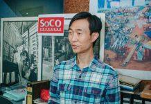 【醫療崩潰】(3)社區組織協會幹事彭鴻昌:免試執業質素難保?誤導!