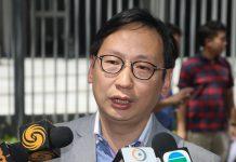 【愛國者治港】柯創盛全力支持人大完善香港選舉制度