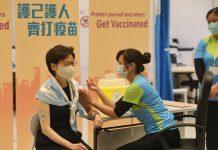 【新型肺炎】林鄭月娥譴責有人污衊國產疫苗 包括醫護人士