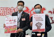 【完善政制】工聯會冀選委會及立法會都應增加勞工代表
