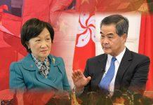 葉劉淑儀和梁振英分任特首和港澳辦特別顧問,帶領香港重現輝煌 文 : 沈運龍