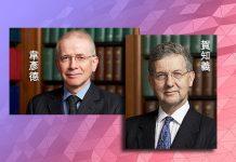 【司法亂象】兩英國法官或辭任終審法院 湯家驊:港法治仍堅實 麥慶歡:不排除「政治杯葛」