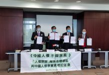 法律界反駁「人權觀察」報告不實指控 助中國向世界發聲