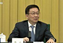 韓正接見港區人大代表 強調落實愛國者治港才能令香港長治久安