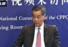 【愛國者治港】梁振英:危害香港利益搗亂立法會者 肯定不愛國