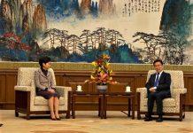 韓正晤林鄭 要求做好防疫中心任務 認真落實選舉改革