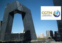 中國環球電視網(CGTN)遭英通訊管理局罰款22.5萬英鎊