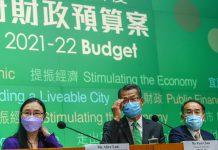 土地問題背後的公共財政因素 文:陳凱文