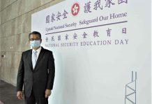 【經濟安全】陳茂波籲全力打擊違國安法資金活動 堅守聯繫匯率