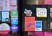 電子消費券利經濟民生 香港須推動數字化經濟