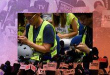 保護好新聞自由 香港須完善法律