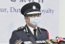 鄧炳強再斥有傳媒分化社會煽動仇恨 將嚴肅依法規管煽動行為