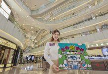 MOKO新世紀廣場「旺角購物祭」5月逢周一推快閃優惠券
