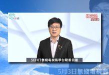 【隆重登場】堅料網呈獻《國安法小知識》 5月3日翡翠台首播