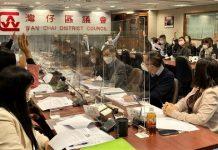 【完善政制】譚耀宗料區議會換屆前將增委任議員人數