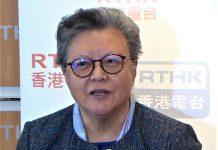【完善政制】范徐麗泰:立法會不能有攬炒派 由選委會產生議員有助施政暢順