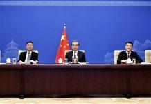 【中美角力】王毅促美方尊重中國政府為香港落實「一國兩制」所作努力