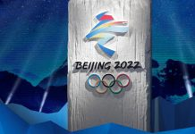 【圍堵中國】美國務院:將與盟友商討抵制明年北京冬奧