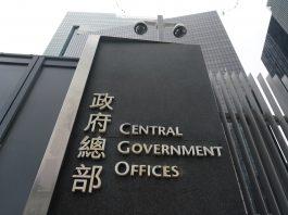 解決香港深層次問題 (2)香港政府及建制無能的原因 文:陳思靜
